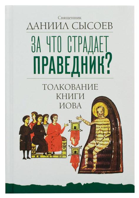 Скачать книгу инструкция для бессмертных
