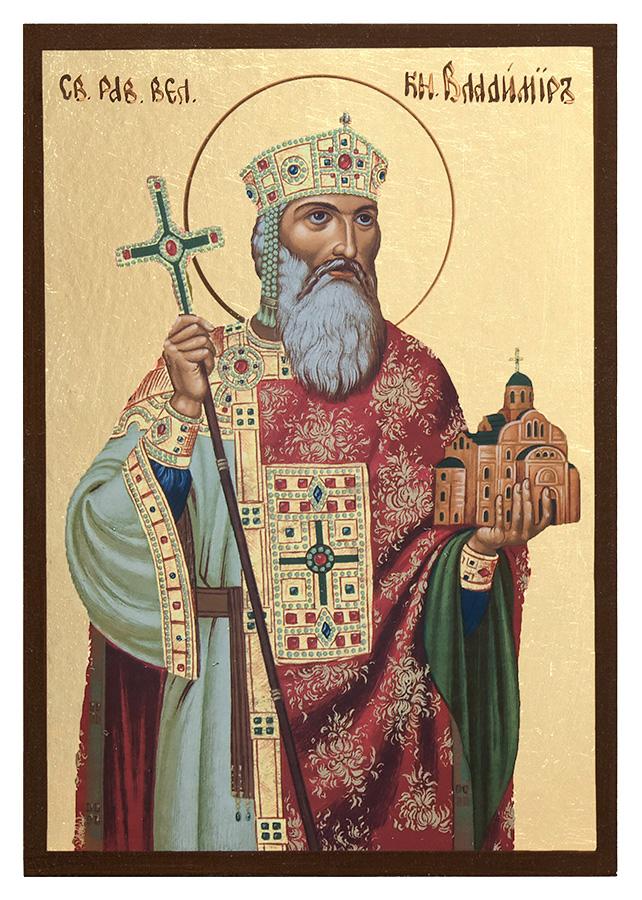 икона святого князя владимира картинки пришли