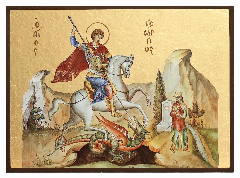 Георгий Победоносец: победа над змием