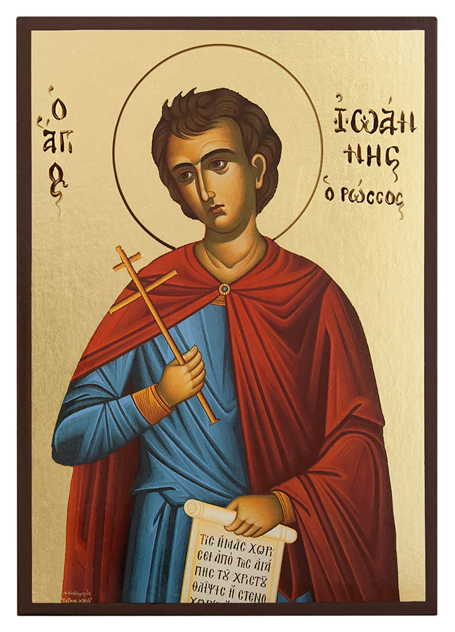 день памяти иоанна русского и икона представлены