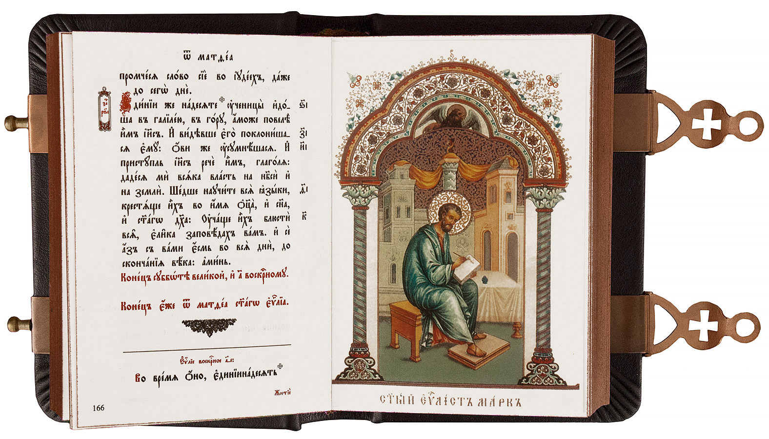 Рукописные книги картинки без фона
