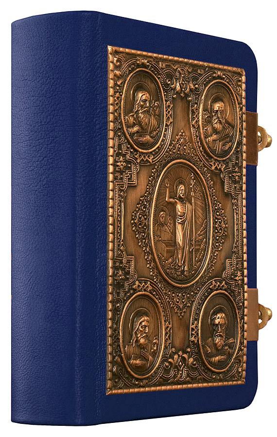 Гифки добрым, евангелие в открытках