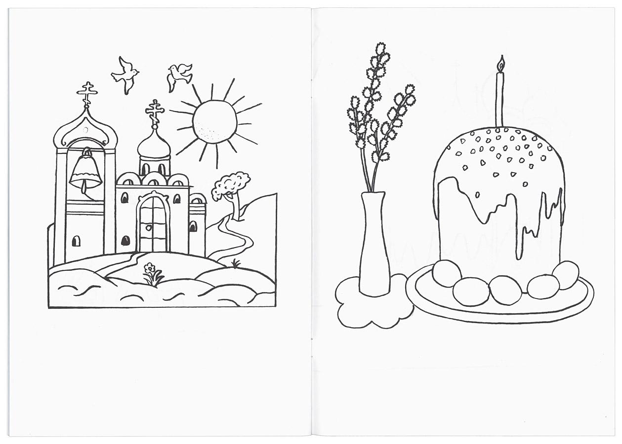 Открытки, как нарисовать открытку на пасху поэтапно