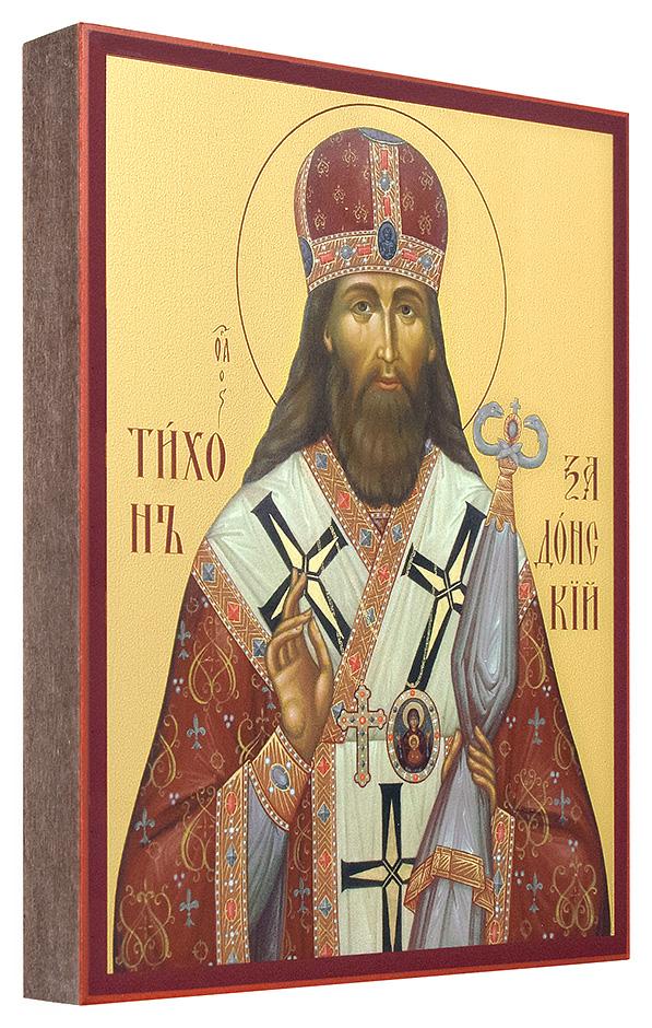 Открытка икона зимнего святителя николая лев