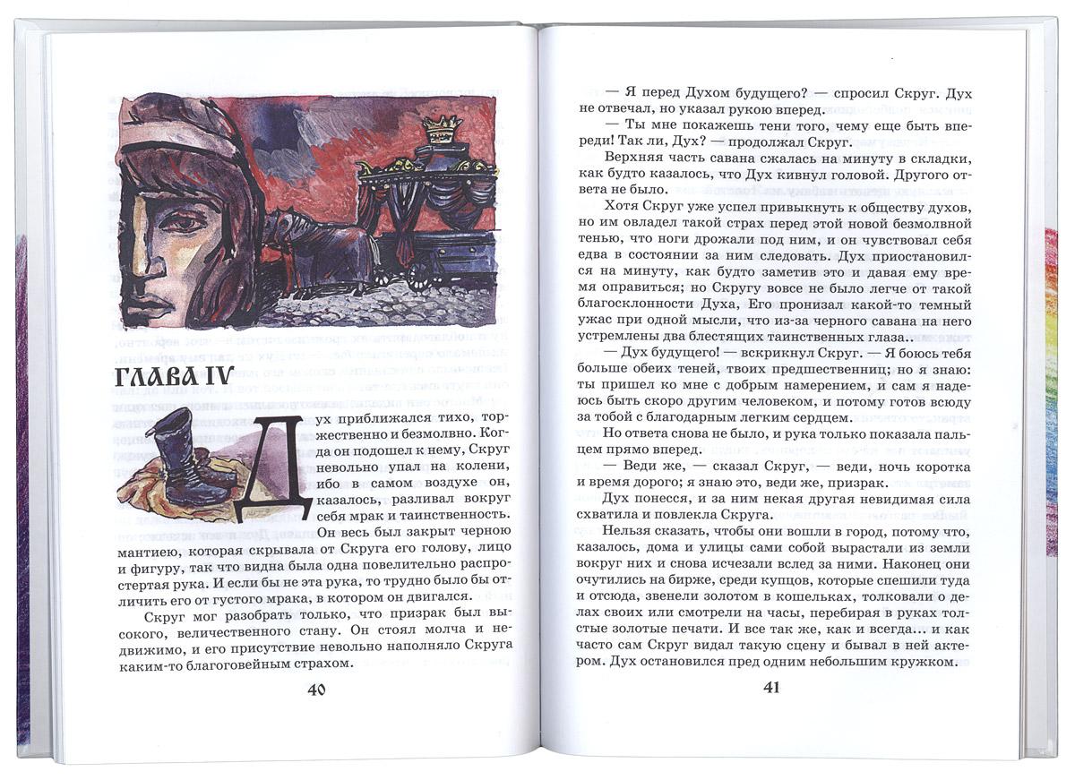 Хомяков А С Светлое Воскресение